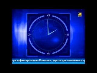 staroetv.su / Часы (РБК, 01.09.2003-16.01.2011)