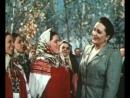 Вера Давыдова - Колхозная трудовая песня (х/ф Большой концерт, 1951)
