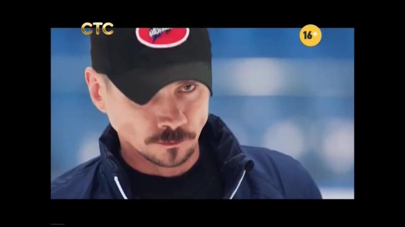 МОЛОДЁЖКА • Кисляк вернется в хоккей?