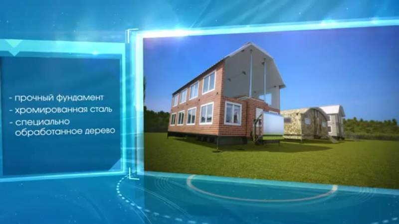 Dahir Insaat_ Mobile Homes (in Russian)