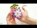 Цветок канзаши, Лилия,
