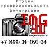 Семейная Фотостудия IMGForYOU МОСКВА