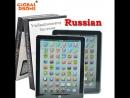 Машина для изучения русского языка Global Drone для детей