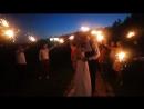 Свадебный танец молодых 😍