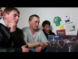 Деревенские парни смотрят на городских аутистов