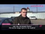 Алексей Гаскаров после освобождения