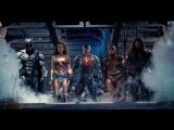 Лига справедливости / Justice League (2017) Русский Трейлер HD 1080p