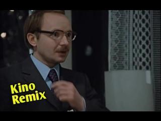 Служебный роман 1977 советские комедии kino remix Матрица The Matrix агент смит