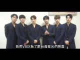 |170702| VIXX's message for Live Show in Taiwan Shangri-La