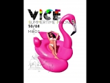 VICE: Summertime Madness | 1st Teaser