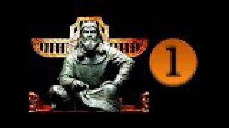 Клад могилы Чингисхана 1 серия