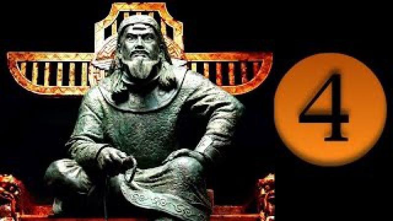 Клад могилы Чингисхана 4 серия