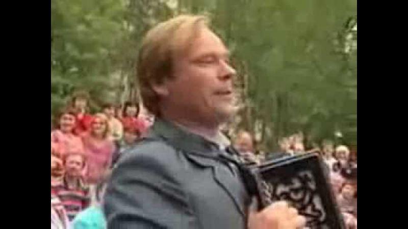 Владимир Егошин - Политические частушки