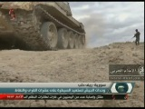 Army units regain control of dozens of villages and points