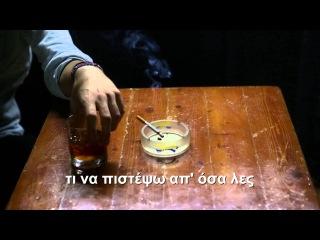 Κωνσταντίνος Αργυρός - Δεύτερη Φορά   Konstantinos Argiros - Deuteri Fora - Official Lyric Video