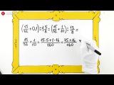 ЕГЭ. Математика. Разбор задачи №3