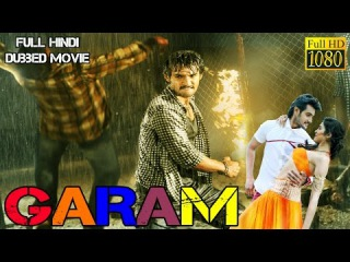 Garam Masala Bollywood Movie Mp3 320kbps Free Download