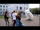 Белый мишка,встреча из роддома