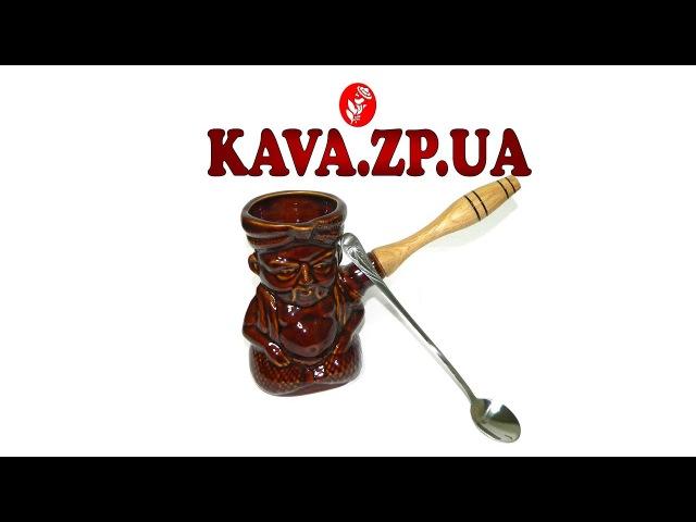 Турка Султан керамическая жаропрочная с деревянной ручкой Cezve ceramic heat resistant wooden
