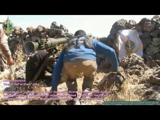 Война в Сирии. Бои за 12.09.2016