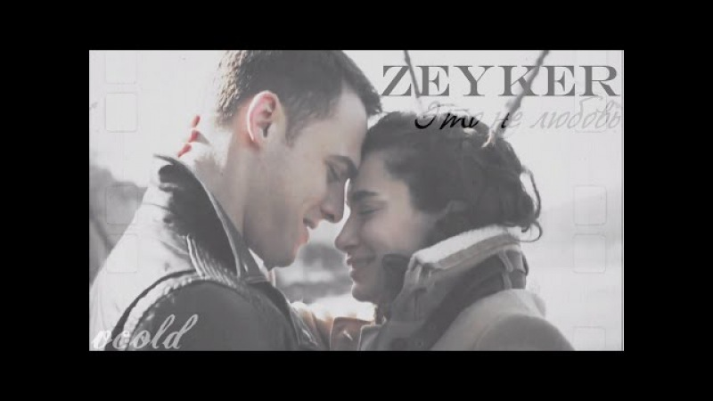 ►Zeynep Kerem - Это не любовь (güneşi beklerken В ожидании солнца)