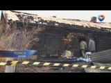 На пожарах в томской области за выходные погибли 8 человек