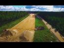 Скоростная автомагистраль Москва Санкт Петербург М11 crjhjcnyfz fdnjvfubcnhfkm vjcrdf cfyrn gtnth ehu v11
