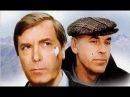 Частное лицо, телефильм, детектив, ТО Экран , СССР, 1980, 1 серия