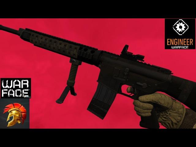 Эйс с M16A3 Custom №1