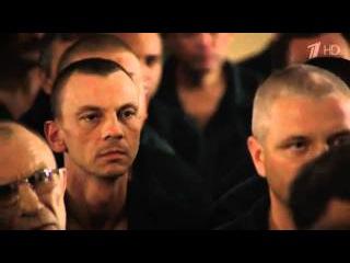 Михаил Круг - Кольщик (из сериала Легенды о Круге) бутырка-малец