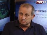 Я.Кедми Мир в Донбассе не за горами Алло, Смольный!, Ч-2