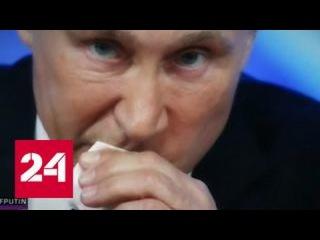 Песков о фильме CNN: вымыслы тех, кто вышел в тираж, в русле истеричного фона
