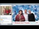 Поздравление с Новым 2017 годом от соучредителя SunWay Global Company Веры Николаевны Литви...
