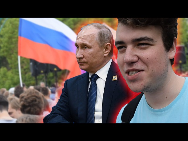 NFKRZ Visits The Russian Anti-Putin Protests