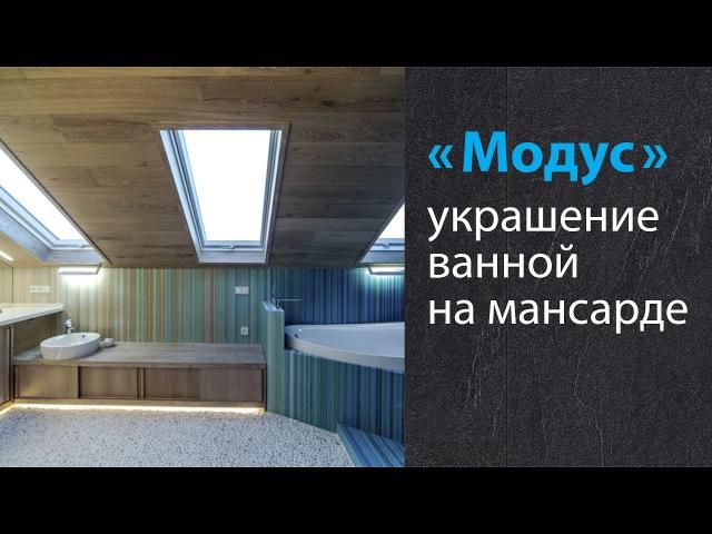 Электрический дизайн-радиатор Модус в телепередаче Квартирный вопрос на НТВ