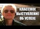 НАТАЛЬЯ ГРЕЙС: ВЫСТУПЛЕНИЕ О САМОМ ГЛАВНОМ! / видео / 2017