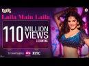 Laila Main Laila | Raees | Shah Rukh Khan | Sunny Leone | Pawni Pandey | Ram Sampath | New Song 2017