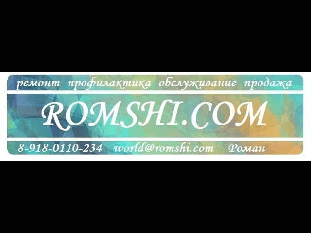 Проверка УЗ лопатки(косметология) после ремонта - Romshi.com - (cosmetologia)