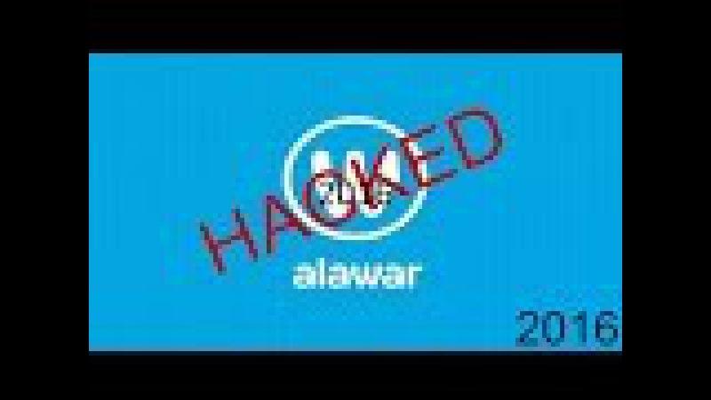 ALAWAR HACK 2016 - Новая защита.