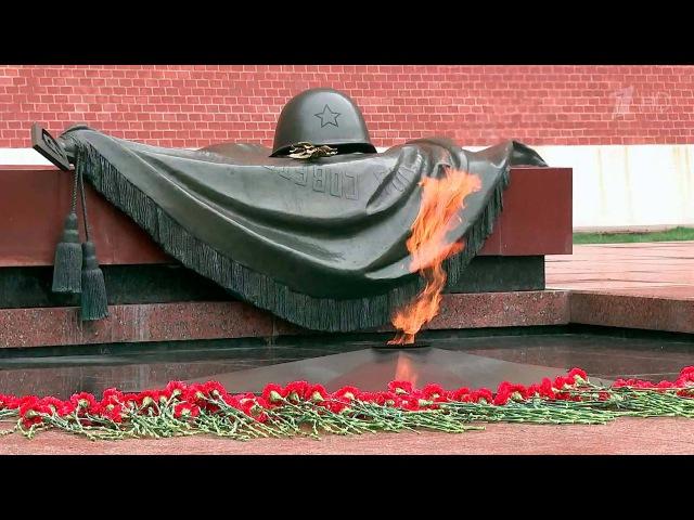 9 мая память павших вВеликой Отечественной войне почтили нетолько вРоссии, ноиво всем мире