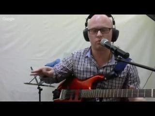 'Мастер класс по электрогитаре от Юрия Волкова' 3 часть
