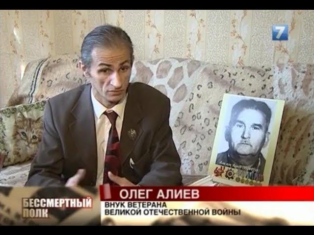 Бессмертный полк в Вологде - О ветеранах ВОВ Константине Верещагине и Али-ага Ал...
