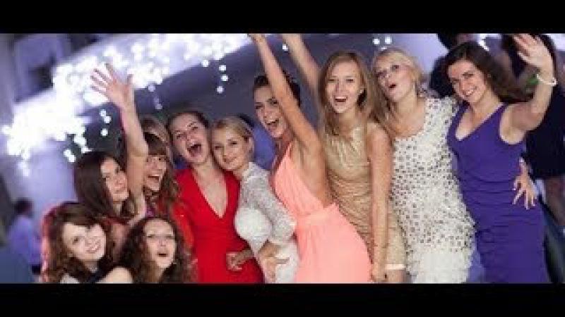 Баста - Выпускной Лучший кавер клип 2017 (Медлячок) Школа № 9 11 класс Выпускной кл ...