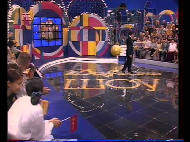 Довгань-шоу (РТР, 1997)