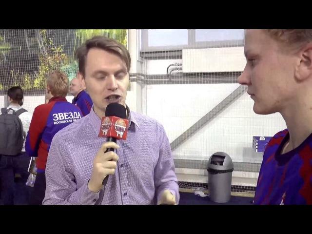 Интервью Натальи Винюковой после матча «Звезда» – «Кубань»
