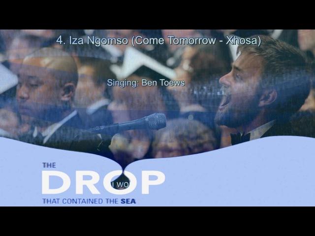 Christopher Tin - Iza Ngomso performed by Angel City Chorale with Lyrics and Translation