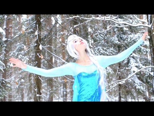 Песня Эльзы Холодное сердце Новый год 2017 Frozen