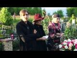 Экстрасенсы ведут расследование: Саша Шепс, Мэри Керро, Катя Рыжикова - Работа на кладбище