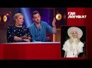 Где логика Андрей Бебуришвили и Ира Мягкова vs. Саша Пташенчук и Катя Моргунова - Четвёртый раунд «Два в одном»