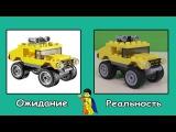 Lego Polybag #3 - Внедорожник/Джип Lego Creator 30283